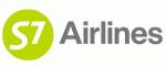 Ручная кладь S7 Airlines
